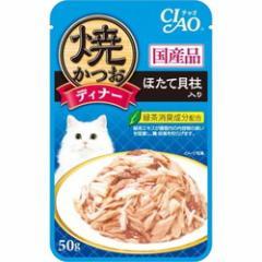【いなばペット】焼かつおディナー ほたて貝柱入り 50g