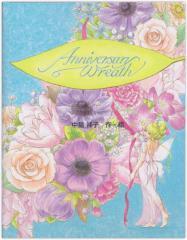 オーダーメイドの手作り絵本 クリエイトアブック  アニバーサリーリース ご結婚祝いや、お二人の素敵な記念日にいかが? 【メール便送料