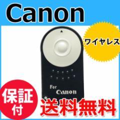 【送料無料】キャノン RC-6リモートコントローラー 互換品 無線リモートシャッター Canon EOS DIGITAL 5D MARKII/5D MARKIII/6D/70D