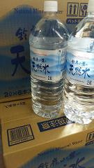 鈴鹿山麓の天然水 2リットル×6本【2ケースまで1個口】