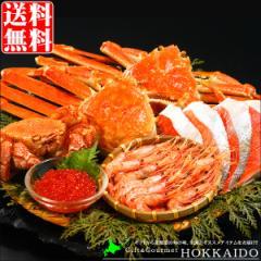 お歳暮 ギフト カニ 送料無料 特選 海鮮セットE (潮彩+ズワイガニ一尾セット) / 北海道 海鮮 セット かに 毛ガニ ずわいがに 蟹 盛り合
