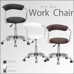 【送料無料】ワークチェア 3色対応 パソコンチェア オフィスチェア 学習チェア カウンターチェア バーチェア チェアー 椅子★da100