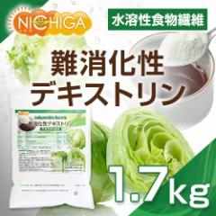 難消化性デキストリン(dextrin) 微顆粒品 1.7kg(計量スプーン付) [02] NICHIGA ニチガ