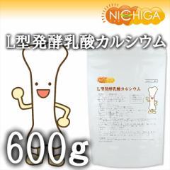 L型発酵乳酸カルシウム 600g(計量スプーン付) 【メール便選択で送料無料】 [03] NICHIGA ニチガ