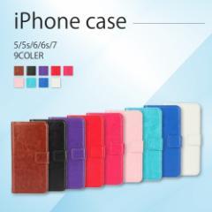 iPhone 7 ケース シンプル手帳型スマホケース iPhone 6s iPhone 5s iPhone 5 iPhone SE 対応 アイフォン X 8 7 6s カバー レザーケース