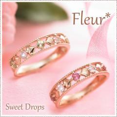 ピンキーリング k10 イエローゴールド 0号 1号 2号 3号 可愛い偶数対応Fleur(フルール)SweetDrops