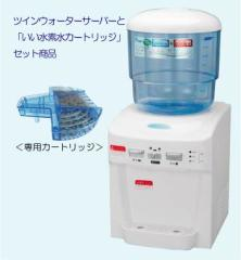 水素水ウォーターサーバーと「いい水素水カートリッジ」セット 水素水 ウォーターサーバー アルカリ 還元水