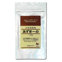 あずきーの(140g) 小豆 国内産小豆100% 食物繊維