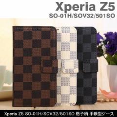 Xperia Z5 SO-01H SOV32 501SO ケース モノトーンチェック柄 格子柄 市松模様 レザー 手帳型ケース スマホケース カバー エクスペリア z5