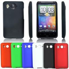 送料無料 HTC Desire HD専用プラスチックケース/スマホケース/バックカバーケース