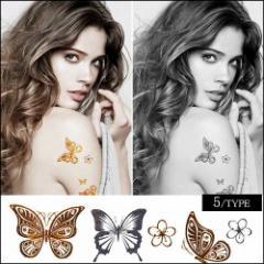 タトゥーシール tattoo ボディータトゥーシール キラキラ セクシー 蝶々