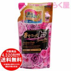 ライオン 香りつづくトップ Aroma Plus Precious Pink つめかえ用 320g [f]
