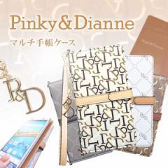 全機種対応 ケース 手帳型 ブランド PINKY&DIANNE ピンキーアンドダイアン マルチケース チャーム iPhone Xperia Galaxy