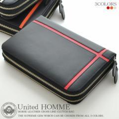 クラッチバッグ メンズ 馬革 クロスライン セカンドバッグ United HOMME ユナイテッドオム (3色) 【UH-1766】