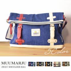 ショルダーバッグ クラッチバッグ メンズ レディース 2way バッグ アシンメトリー 大容量 MUUMARJU  (5色) 【YO14-0137】