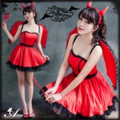魔女 ハロウィン コスプレ デビル 悪魔 魔女 小悪魔 コスプレ衣装 コスチューム セクシー 仮装 大人 ペア 団体