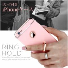 iPhone 6s ケース リング付きケース 強化ガラスフィルム付 スマホケース  バンカーリング iPhone SE iPhone 5s iPhone 7 iPhone 8