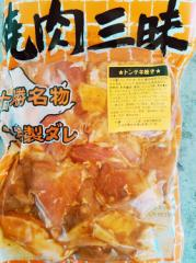 トンテキ焼き 500g