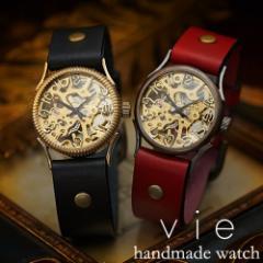 ペアウォッチ セット 時計 刻印無料 手巻き機械式 栃木レザー  Vie WB-055-044