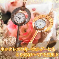 ペアウォッチ セット 時計 刻印無料 セイコー製クォーツムーブメント革 レザー keywordキーワード