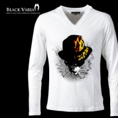 Tシャツ 長袖 スカル髑髏ドクロ ヒョウ柄ハット 煙草 パイソン Vネック ロンT zkh225l/モード系ヘビ柄豹柄カットソー(ホワイト白)