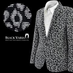 ジャケット ヒョウ 豹柄 ジャガード織柄 モノトーン 1釦テーラードジャケット メンズ(ブラック黒×ホワイト白) 931027
