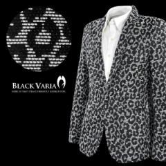 ジャケット ヒョウ 豹柄 レオパード ジャガード織柄 モノトーン 1釦テーラードジャケット メンズ(ホワイト白ブラック黒) 931027