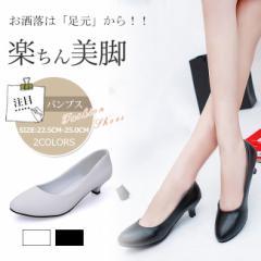 夏新作  パンプス ローヒール 無地 ホワイト ブラック 痛くない 大きいサイズあり 22.5cm-25cm 靴 シ