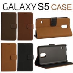 感謝セール Galaxy s5 ケース PUレザーケース スタンド横開き 手帳型 スマホケース