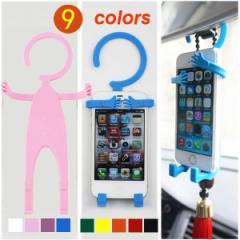 送料無料 スマートフォン用 車載ホルダー 人型フレキシブルスタンド iPhone用 ヒューマンホルダー