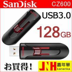 激安 送料無料   USBメモリ128GBサンディスク sandisk 新製品 パッケージ品