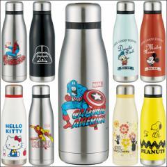 送料無料 超軽量・コンパクト スタイリッシュステンレスボトル STY4 水筒 ステンレスボトル マグボトル