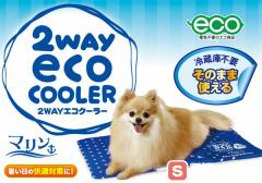 Sサイズ 2WAYエコクーラー 30×45cm マリン  愛犬・愛猫用 冷却ひんやりシート リバーシブル クーラーマット ドギーマン クールマット