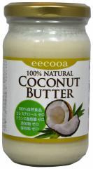 エクーア ココナッツバター オーガニック認証(フィリピン政府認定) 250g