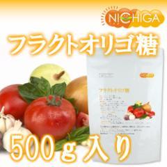 フラクトオリゴ糖 500g (計量スプーン付) 【メール便選択で送料無料】 [03] NICHIGA ニチガ