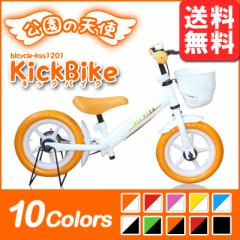 キッズバイク ペダルなし自転車 子供用自転車 バランスバイク ランニングバイク キックバイク   Airbike 「公園の天使」