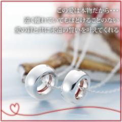 ペアネックレス 2本セット カップル お揃い送料無料 人気ブランド LOVE of DESTINY 運命の愛 lod-010p
