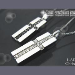 ペアネックレス 2本セット カップル シルバー セット シンプル人気ブランド LARA Christie P3116-P