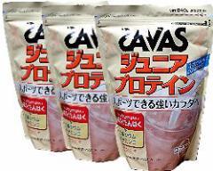 ザバス ジュニア プロテイン ココア味 840g x 3袋(徳用) 【送料無料/小中学生向け/SAVAS/明治】