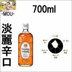 【Suntory】サントリー 白角 40度 700ml【ジャパニーズ ウィスキー ウイスキー】【白角 しろかく】