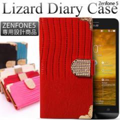 ASUS Zenfone5 ケース 型押しリザード レザーケース 手帳型ケース スマホケース カバー ゼンフォン5 楽天モバイル