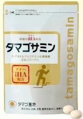 新成分iHA配合 タマゴサミン(tamagosamin) 卵黄ペプチド配合食品 90粒入り