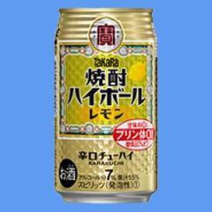 チューハイ 宝酒造 タカラ 焼酎ハイボール レモン350mlケース(24本入り)