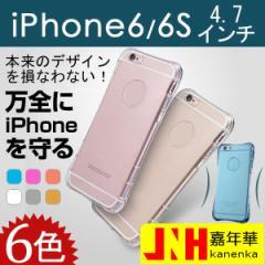 感謝セール 送料無料 iPhone6s iPhone6ソフトケース TPUケースカバー TPUクリアケース ストラップ付き