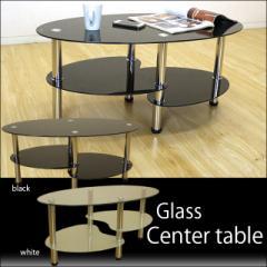 【送料無料】ガラステーブル 2色対応 リビングテーブル テーブル ローテーブル センターテーブル 強化ガラス★km67
