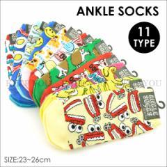 【メール便対応】アンクル ソックス007 スニーカーソックス 靴下 レディース 11種類 レディース くるぶし キャラクター 可愛い デザイン