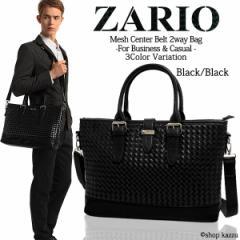 ビジネスバッグ メンズ 大容量 メッシュ ビジネス バッグ 2WAY 鞄 バッグ ZARIO ザリオ (3色) 【ZA-201】
