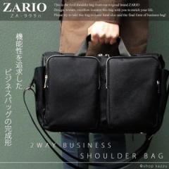 ビジネスバッグ ショルダーバッグ メンズ バッグ 鞄 通勤 大容量 多機能 軽量 ナイロン ZARIO ザリオ【ZA-999n】