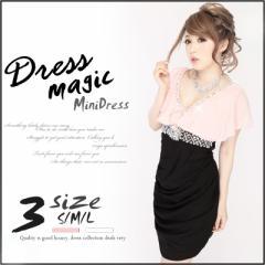1489013a11362  SALE対象 パーティードレス ドレス キャバ フリルスリーブ ドレス ミニドレス