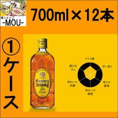 【1ケース】サントリー 角 40度 700ml【ジャパニーズ ウィスキー ウイスキー】